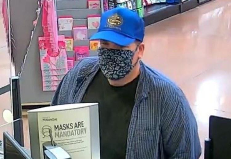 The FBI Violent Crimes Task Force Seek the Public's Assistance to Help Identify the 'Back Again Bandit'